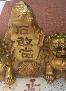 Thái Sơn Thạch Cảm Đương PK28
