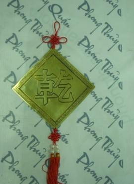 Chữ Càn (Hán) Đồng PK29